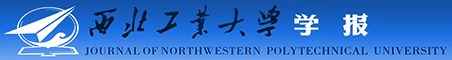 Xibei Gongye Daxue Xuebao/Journal of Northwestern Polytechnical University